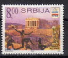 Yugoslavia,For SOG-Athens '04 2004.,MNH - 1992-2003 Federal Republic Of Yugoslavia