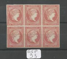ESP  Edifil  44A ( X ) Bloc De 6 YT 39 - 1850-68 Royaume: Isabelle II