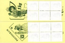 B16/B17 **, Cote = 60 € (X05208) - Carnet 1953-....
