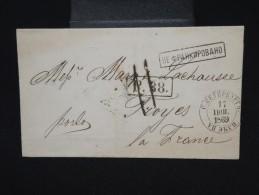RUSSIE -Lettre ( Avec Texte ) De St Petersbourg Pour La France En 1869 - à Voir - P7925 - 1857-1916 Imperium