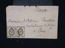RUSSIE - Enveloppe Pour Paris En 188.. - Aff. Plaisant - à Voir- P7938 - 1857-1916 Empire