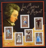 France 2006.Bloc Les Opéras De Mozart - Neufs