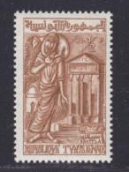 TUNISIE N°  495 ** MNH Neuf Sans Charnière, TB  (D24) - Tunisie (1956-...)