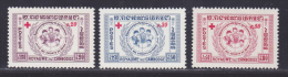 CAMBODGE N°   81 à 83 ** MNH Neufs Sans Charnière, TB  (D32) - Cambodia