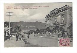 Russie ( Empire ) ,  Caucase , Novorossiske , Hôtel Europe Et Rue  Martynoff - Russia