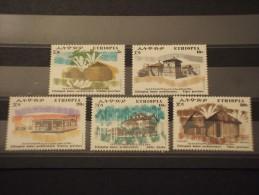 ETHIOPIA - 1972 ARCHITETTURA 5 Valori - NUOVI(++) - Ethiopia
