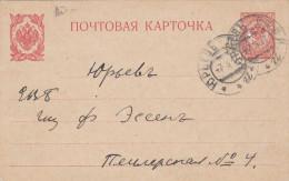 RUSSLAND 1917 - 3 K Ganzsache Auf Pk Gel.von ? Nach Aflenz