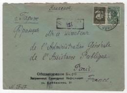 Lettre Cover Recommandé RUSSIA To Paris - 1857-1916 Empire