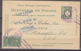 O) 1946 PANAMA,  VOLCAN CANCELLATION POSTAL STATIONARY, TO PHILADELPHIA USA, WITH 1 CTS BALBOA UPRATED. XF - Panama