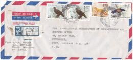 REGISTERED Air Mail  SLAVE ISLAND SRI LANKA COVER  Multi WOOD PIEGEON Bird Stamps Birds - Sri Lanka (Ceylon) (1948-...)