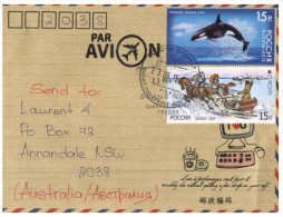 (250) Russia 2013 Europa Stamp + Orca Stamp On Cover - 2013