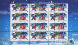 Ukraine, 2009, Mi. 1058, Y&T 961, Sc. 780, Happy New Year, Father Frost With Gifts, MNH - Ukraine