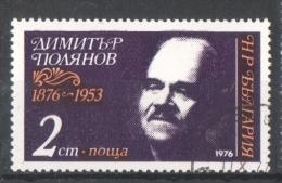 53-755 // BG - 1976  100 BIRTHDAY OF D. POLJANOV   Mi 2550 O - Gebraucht