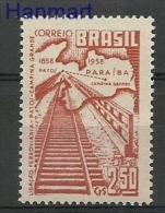 Brazil 1959 Mi 953 MNH - Railroad Tracks, Maps - Trains