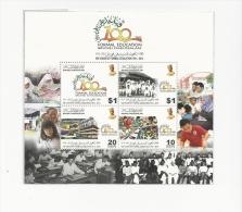 BRUNEI 2015 Formal Education Minisheet  MNH - Brunei (1984-...)