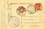 1925 - ANNULLO FRAZIONARIO CERCEMAGGIORE Campobasso - CARTOLINA POSTALE - SX047 - 1900-44 Victor Emmanuel III