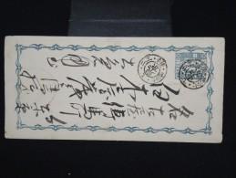 JAPON - Entier Postal En 2 Volets - Voyagé - à Voir - Lot P7963 - Sobres