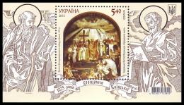UKRAINE 2013. 1025th ANNIVERSARY OF BAPTISM OF RUSSIA. Mi-Nr. 1340 Block 109. MNH (**) - Ucrania