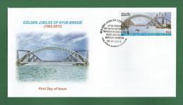 PAKISTAN 2012 - AYUB BRIDGE ( 1962-2012 ) GOLDEN JUBILEE - FDC MNH ** - DOLPHINS, BIRDS, Railway Bridges, River - Pakistan