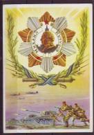 "EXTRA-M1-31 POSTCARD ""ORDER MICHAILA KUTUZOVA"" . BLANK."
