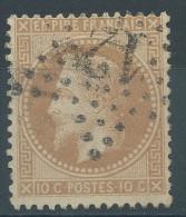 Lot N°30005   Variété/n°28A, Oblit étoile Chiffrée 12 De PARIS ( Bt Beaumarchais ), Taches Blanches Coté Perles NORD EST - 1863-1870 Napoleone III Con Gli Allori
