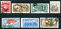 CCCP 1927 - Full Set - Used