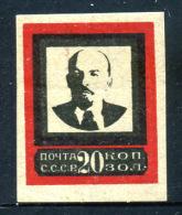 CCCP 1924 - MH*