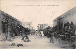 ¤¤   -      DJIBOUTI    -    Rue D' Abyssinie   -  ¤¤ - Gibuti
