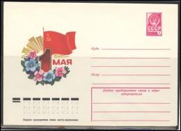 RUSSIA USSR Stamped Stationery Ganzsache 13286 1979.01.23 May Day Celebration Propaganda - 1970-79