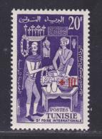 TUNISIE N°  448 ** MNH Neuf Sans Charnière, TB  (D101) - Tunisie (1956-...)