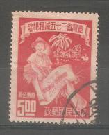 Sello Nº 146 Formosa - 1945-... República De China