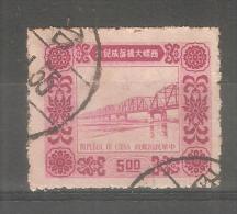 Sello Nº 168 Formosa - 1945-... República De China
