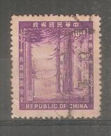 Sello Nº 162 Formosa - 1945-... Republic Of China