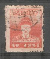 Sello Nº 129  Formosa - 1945-... Republic Of China