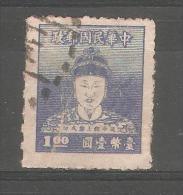 Sello Nº 132  Formosa - 1945-... República De China