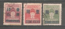 3 Sellos  Formosa - 1945-... República De China