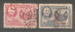 Sellos  Nº 183/4 Formosa - 1945-... República De China