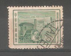 Sello Nº 212 Formosa - 1945-... República De China