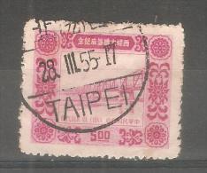 Sello Nº 168 Formosa-. - 1945-... República De China