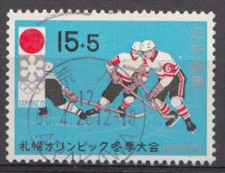 Japon 1971 Mi.nr.: 1099 Olympische Winterspiele: Eishockey  Oblitérés / Used / Gestempeld - 1926-89 Emperor Hirohito (Showa Era)