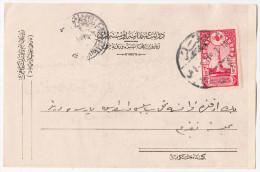 Ottoman Turkey - Letter 2 - 1858-1921 Ottoman Empire
