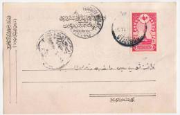 Ottoman Turkey - Letter 3 - 1858-1921 Ottoman Empire