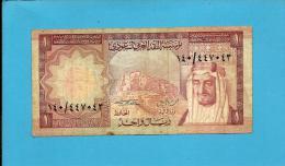 SAUDI  ARABIA - 1 RYAL - 1977 - Pick 16 -  Sign. 4 - King Faisal / Airport  - 2 Scans - Arabie Saoudite