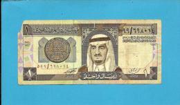 SAUDI  ARABIA - 1 RIYAL - 1984 - Pick 21.c -  Sign. 5 - King Fahd - 2 Scans - Saudi Arabia