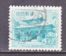 RYUKU ISLANDS  21   (o) - Ryukyu Islands