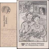 Allemagne 1917. Carte En Franchise Militaire. Bande Dessinée. Déclaration De Sa Flamme. Kriegs-Anleihe-Postkarte - Bandes Dessinées