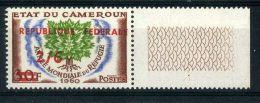 CAMEROUN ( POSTE ) : Y&T N°  328  TIMBRE  NEUF  SANS  TRACE  DE  CHARNIERE , A  VOIR . - Cameroon (1960-...)