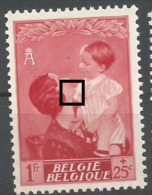 452  **  Bouton Menton - Variétés Et Curiosités