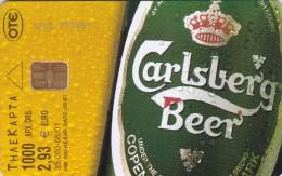 Greece, X1231, Carlsberg 16, Code 1223 , Beer (2 Scans) - Greece