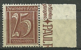 DR 1921, Nr. 161, Eckstück, Postfrisch - Deutschland